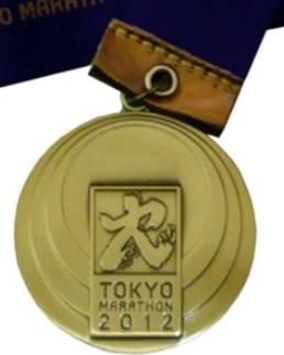 2012-13kanso